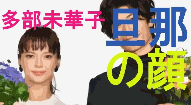 作品 熊田貴樹