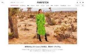 【30代女性】おしゃれなファッション海外・韓国通販サイト【返品OK】おすすめ5選!