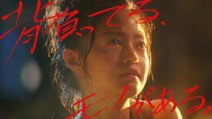 ボートレースCM妹役、小林涼子につい!田中圭との過去の共演作品やお互いの印象・関係は?